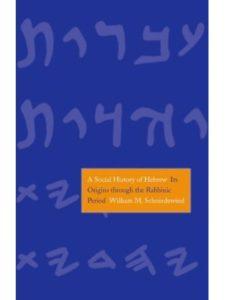 Yale University Press    hebrew bible histories
