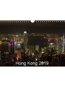 9783669600361 hong kong  calendar 2019S