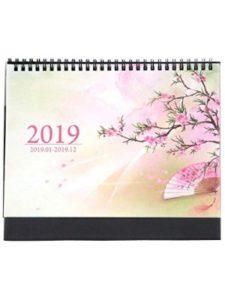 Koala Superstore hong kong  calendar 2019S