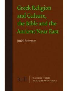 Brill Academic Pub bible history