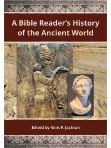 Jerusalem Center for Near Eastern Studies, Brigham Young University bible history