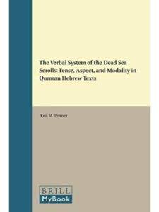 Brill language  dead sea scrolls