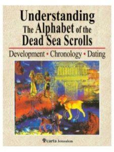 Carta the Isreal Map & Pub Co Ltd language  dead sea scrolls