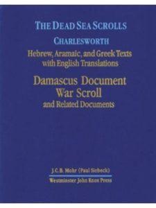 Westminster John Knox Press language  dead sea scrolls