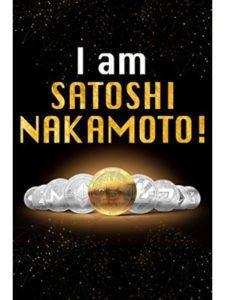 Independently published mining  satoshi nakamotoes