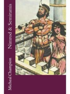 CreateSpace Independent Publishing Platform nimrod  bible histories