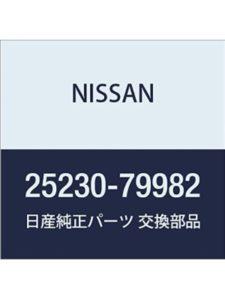Nissan starter relay