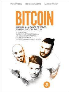 amazon primer  blockchain technologies