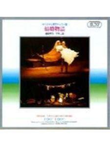 HMI tokyo  broadway musicals