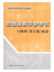 China Labor and Social Security Publishing House universal  technical supports